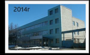 """""""Легмаш"""". 2014 г."""