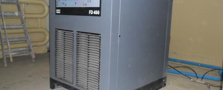Осушитель воздуха FD-450
