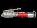 Ствол ручной комбинированный РСП-50