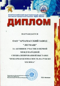 img608